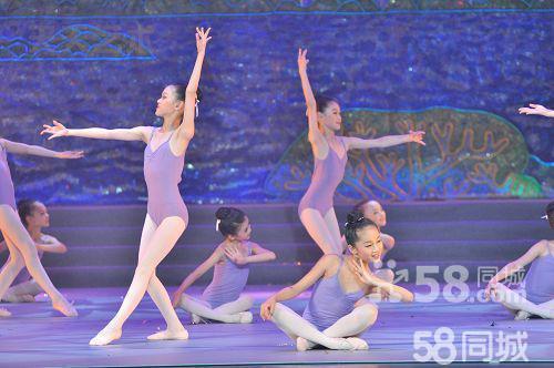 两种民族舞蹈组合