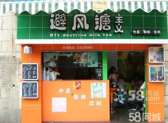 50元/人 卫生防疫站