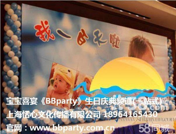 朝鲜族周岁 韩国宝宝周岁宴策划 宝宝周岁宴蛋