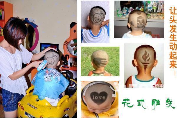 2013新款儿童短发发型;