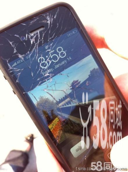 iphone4S屏幕 外屏玻璃 显示屏花屏碎了更换 -