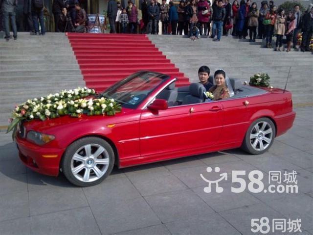 汽车之家 汽车之家宝马3系(进口) 2007款 325i敞篷轿跑车车型频道