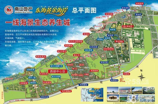 龙口市南山地图