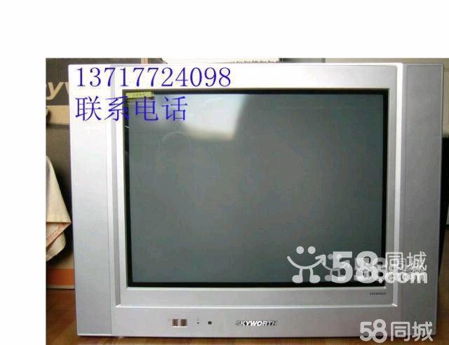 王牌液晶电视洗衣机