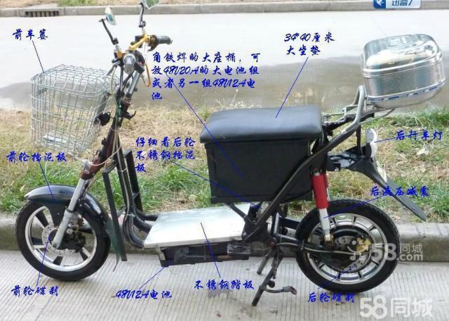 【图】踏板车改装双电瓶电动车