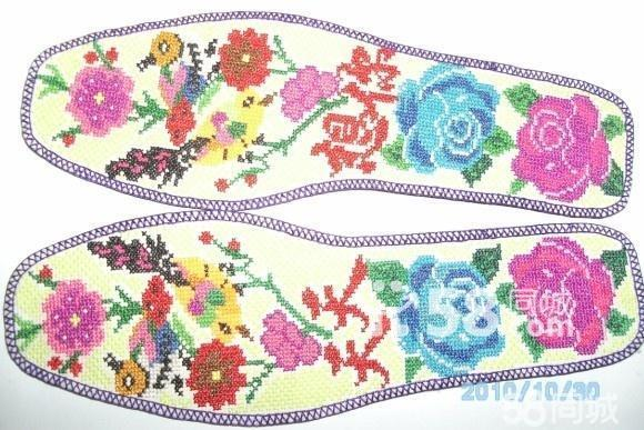 【图】纯手工十字绣鞋垫 - 海珠赤岗艺术品/收藏品