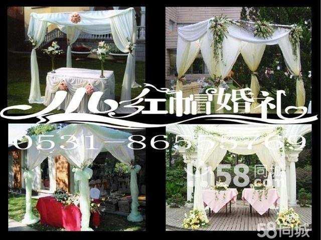 婚礼花亭,罗马花亭,欧式花亭