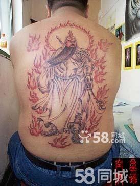 九纹龙纹身.专业纹身