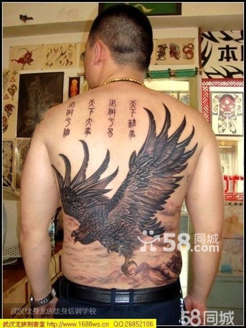 武汉专业纹身店-龙族刺青堂 收费价格:黑纹100元起,彩纹150元起,(每加