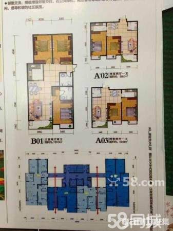 130140平方房子设计图展示