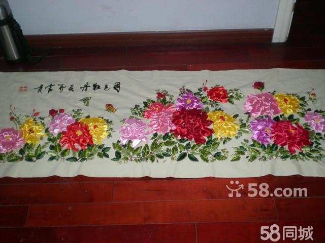 【图】雅黛尔皇家丝带绣花开富贵成品已装裱
