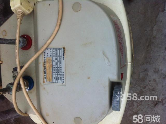 海尔小海象热水器低价转让