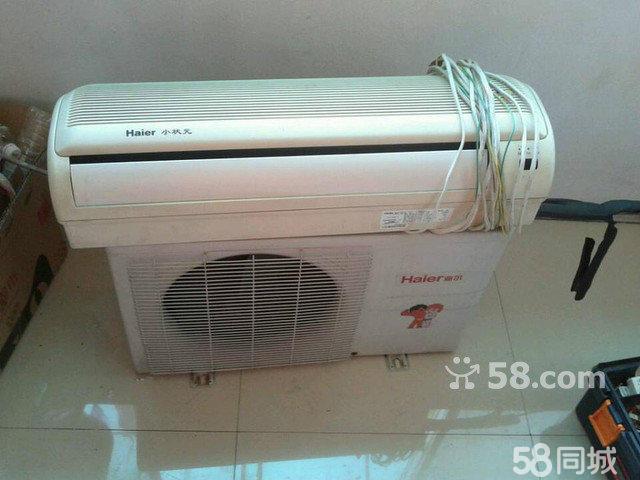 海尔小状元1.5p空调,包送货安装