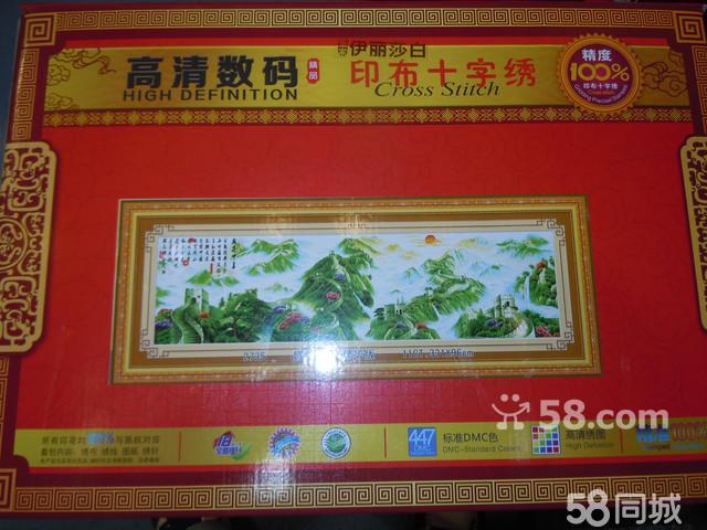 巨幅十字绣 盛世中华 高清图片