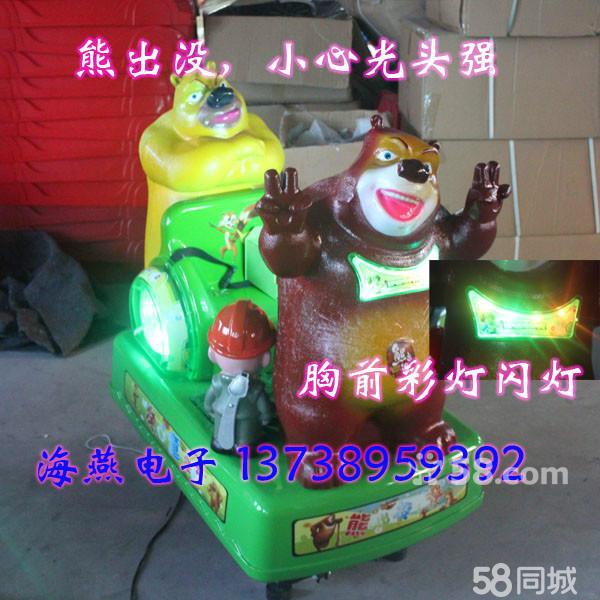 【图】儿童投币摇摆机摇摇车坦克飞机摇摇马