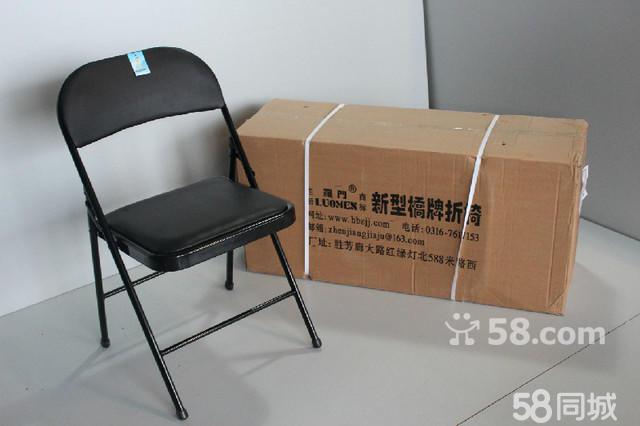 【图】重庆折叠桌折叠椅v家具家具家具教家具厂盛宝古典图片