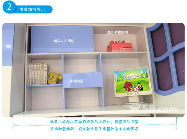 【图】儿童床组合床 带书桌衣柜上下床