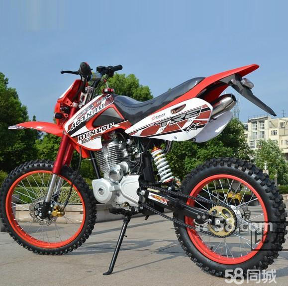 川崎越野摩托车110-125阿波罗山地车