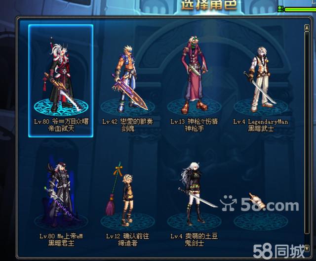 【图】DNF河南三区狂战和鬼泣,蛇年套装和5.