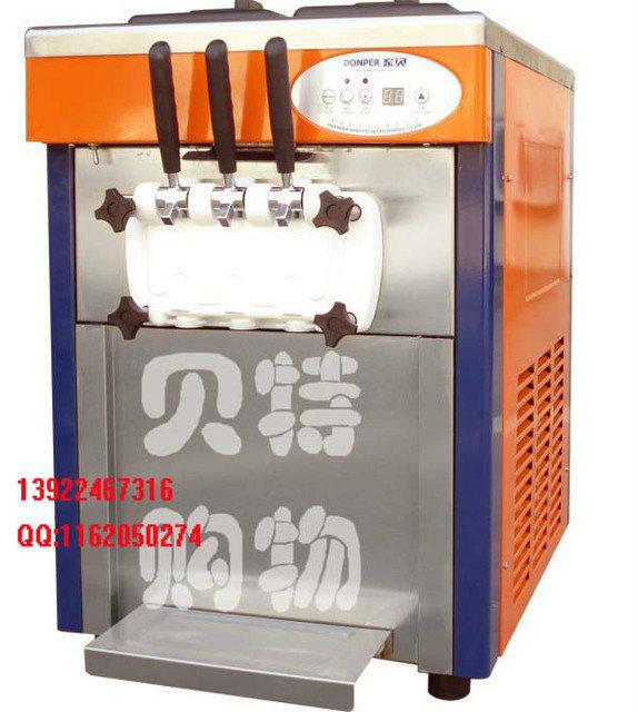 【图】小型冰淇淋机多少钱|全自动冰淇淋机价格btbc