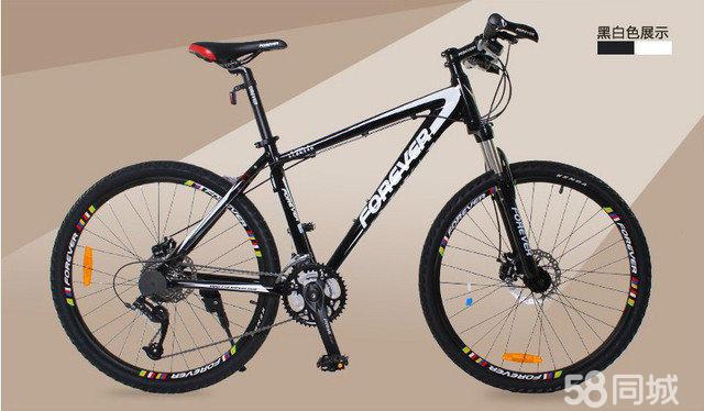 永久山地自行车27速同款质量比较好 宝马自行车山地车27价-宝马山