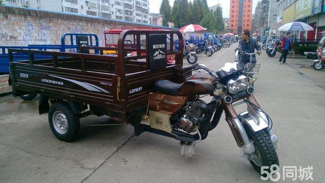 正宗重庆隆鑫三轮摩托车,价格低,可先付 高清图片