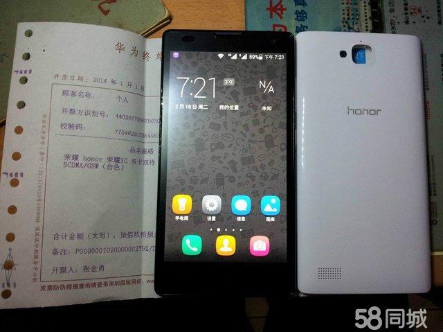 【图】华为荣耀3X-顺德大良二手手机参加田径有感集训图片