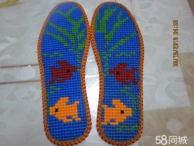 鞋垫十字绣高清图纸