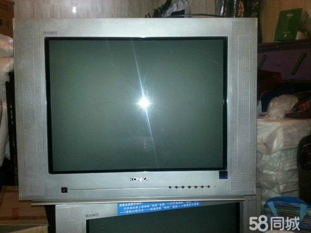 基本状况 电视机 康佳 29寸 使用时间3-5年,无保修,机身无破损有使用