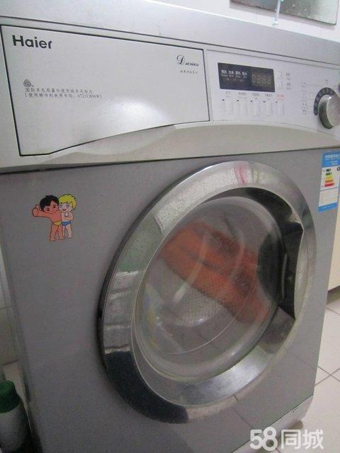 【图】海尔玫瑰丽人滚筒洗衣机