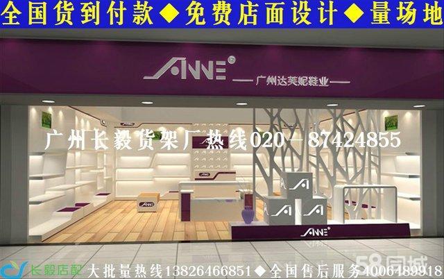 最新鞋店裝修圖鞋店設計效果圖鞋子貨架鞋子展示柜