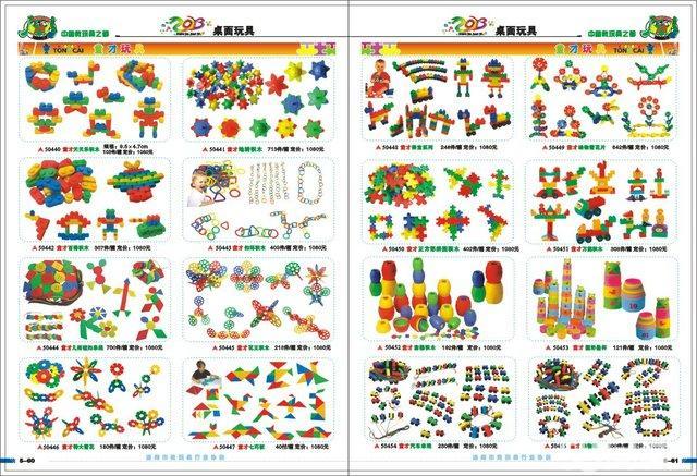 【图】幼儿园玩具教具