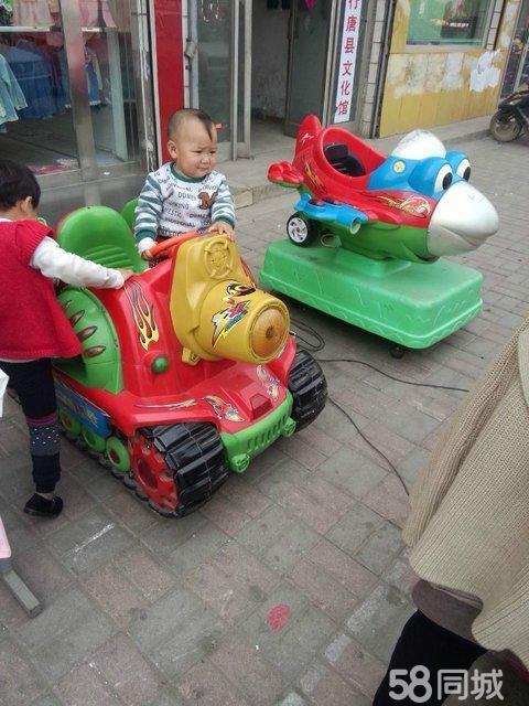 【图】儿童投币摇摇车处理