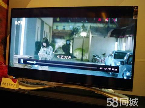 【图】乐视TV-超级电视 Letv S40 高清智能wif
