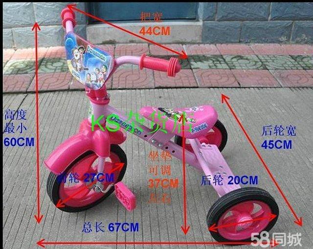 【图】儿童三轮车,自行车89成新80元转