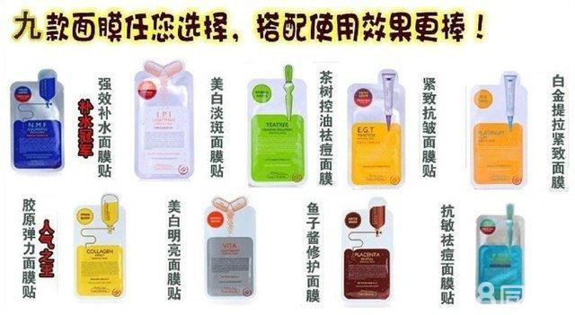 全新韩国代购药妆 可莱丝面膜 大量可优惠高清图片