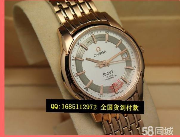 低价处理全自动机械手表