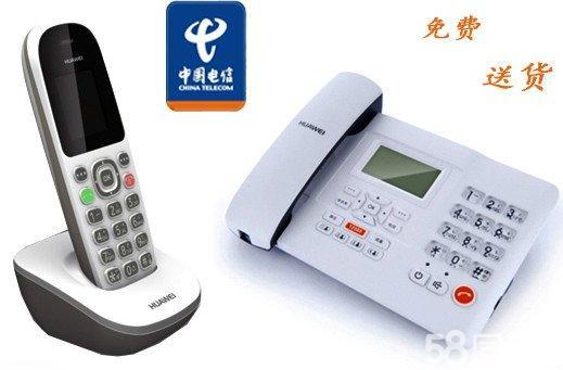 【图】北京400电话 电信企业商话办理 无线座