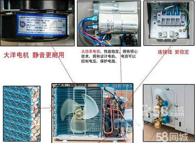 单冷空调外机接线图_格力空调单冷机