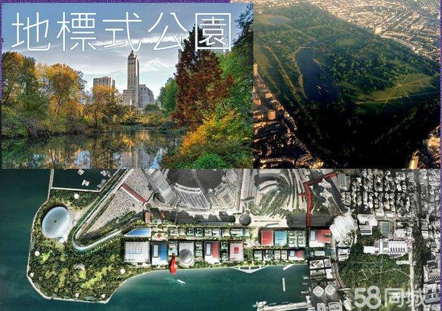 (出售) 黑龙江省鸡西市梨树区 寻梦园出售