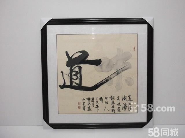 【图】武汉国画装裱