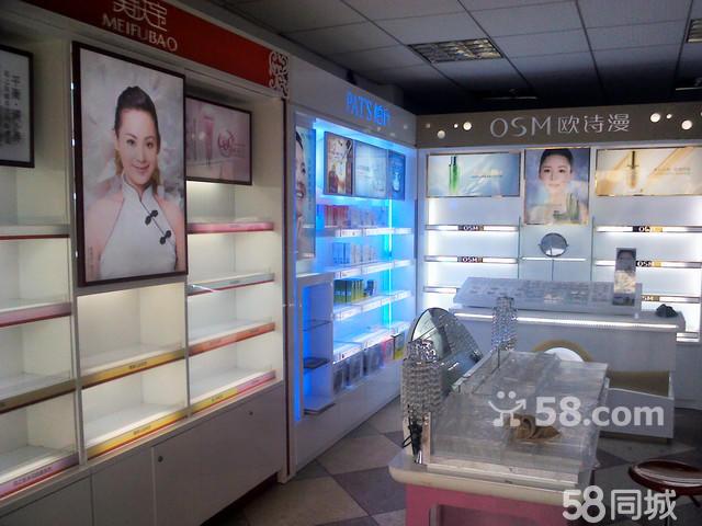 本人因到外地发展 现出售本化妆品店的柜台 和中岛 化妆品柜台有;美肤宝2米700元 ,柏氏2米700元,欧诗漫2.4米700元,法兰琳卡1.8米500元,妮维雅1.5,米500元,巧迪彩妆前台1.2米,中岛长3米,高1.2米1600元。店才开半年,需要转租的也可以,所有品牌都可以给你 不需要你重新加盟,市口好。地址 ;六合区,横梁镇,兴镇路。