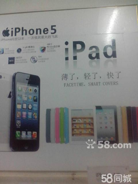 阳谷二手手机