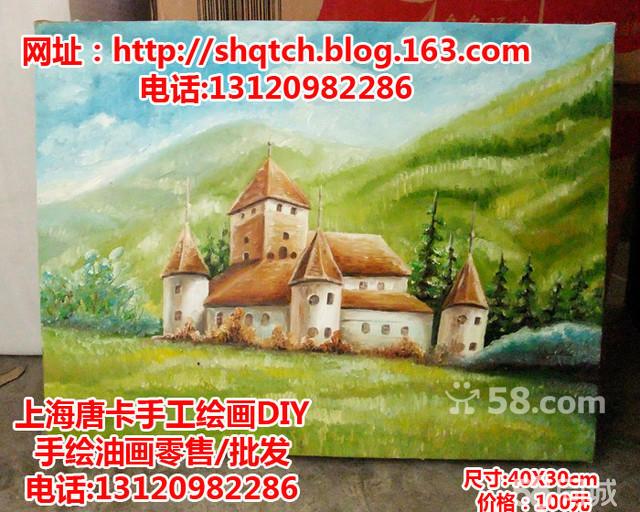 纸塑,中国剪纸,剪纸贴画,布艺贴画,diy手工制作 墙体彩绘,手绘壁画,画