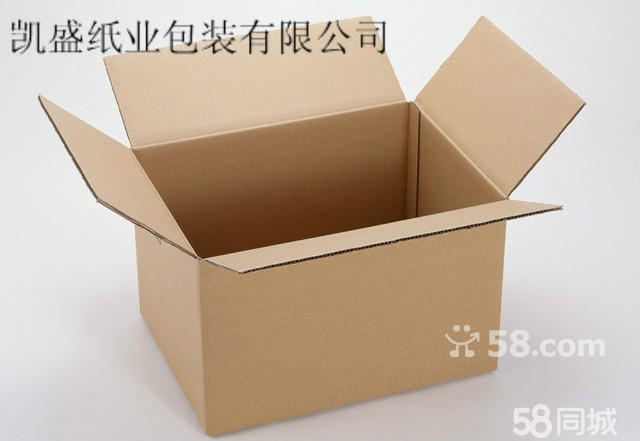纸箱手工制作小飞机