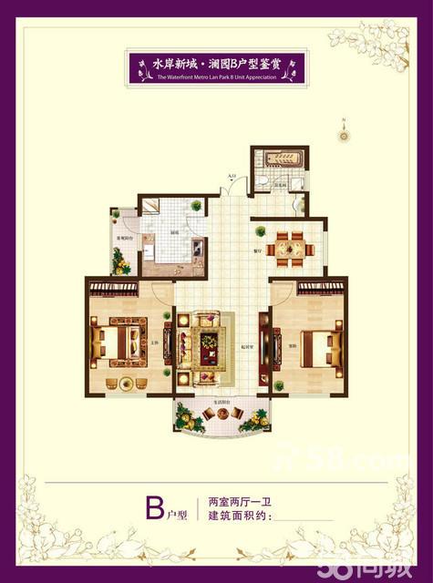 3㎡  产权:  商品房 (70年产权) 2011年建