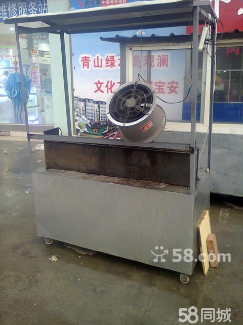 【圖】燒烤爐子轉讓