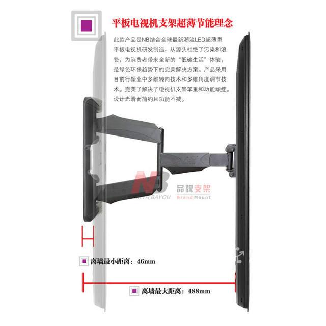 【图】有液晶电视挂架及安装