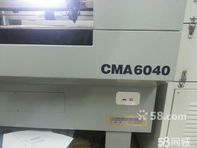 【图】95成新激光粤铭CMA-4060大族切割机欧东莞家具卡曼图片