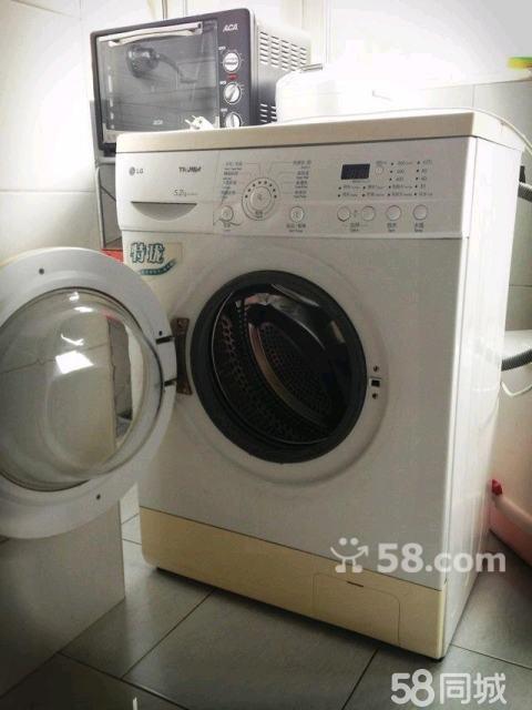 【图】lg特珑全自动洗衣机